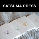 Satsuma Press